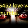images - +91-9785312571~Online Best ...