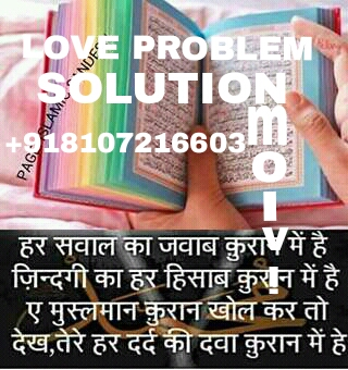PicsArt 1462804998616 ManTrAs to ConTroL mind 91-7073085665 Black Magic Specialist Molvi jI uk