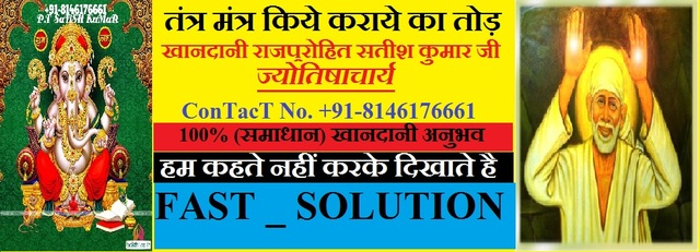(S.K)  MUMBai))$$((Puna''+91-8146176661 Vashikaran Specialist Specialist AstroLoGeR Pandit ji