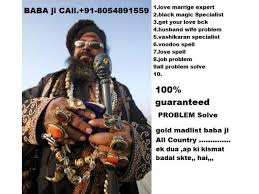 download Black Magic & Vashikaran% Specialist%% baba ji +91-8054891559