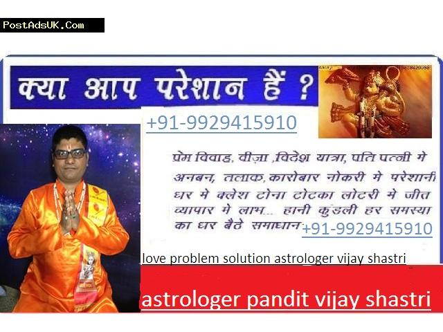 9333 love vashikaran specialist babaji+91-9929415910 in uk usa india uae canada