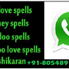 Get Your Ex Lover BAck by VAHSikaran totka +91-8054891559