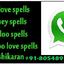 anil ss - Get Your Ex Lover BAck by VAHSikaran totka +91-8054891559