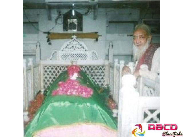 72059 Aghori tantrik Black Magic Specialist Baba Ji india +91-9649002905..