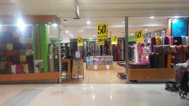 Rug Shop at Liverpool Mr MillionRugs