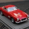 IMG 3489 (Kopie) - 410 Superamerica 1957