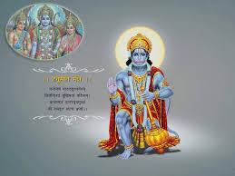 download (4) guru ji@@@@@@@@@^R%^$mumbai*&&+91 8107429992 @@love vashikaran specialist baba ji^&%&%chennai