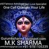 pencil sketch 1466097254555 - love vashikaran specialist ...