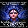 husband wife problem solution baba ji +919781105339