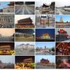 Medical Tourism China - Health and Wellness