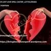 !!!!!!!! - +27731295401 love spell cas...