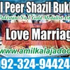 Man Pasand Shadi - Picture Box