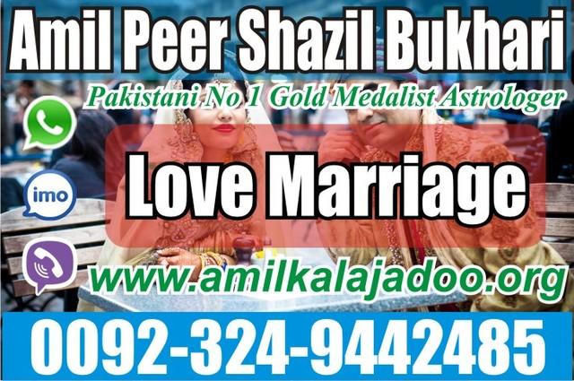 Man Pasand Shadi Picture Box
