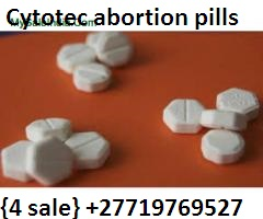 Abortion 34 Medical Safe Private Abortion Clinic: 0719769527 Vanderbijlpark Vanderbijlpark