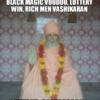 S.K Shastri Ji - Picture Box