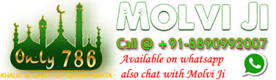 download (1) black magic specialist molviji+91-8890992007