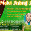 images (3) - +91-8890992007>Husband Wife...