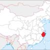 - Zhejiang (浙江)
