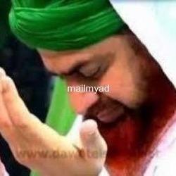 thumb dua-stop-my-husband-having-affairs-91-95877- Taweez Her Kism Ki Mannat Muraad ,,,,91-95877-11206