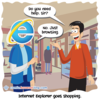 Shopping - Web Joke - Tech Jokes