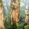 Hunan (湖南)