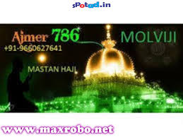 download (2) specialist +91-9660627641 $^Black Magic Specialist Molvi Ji