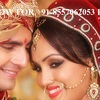 (-786-),,,InTeRcAsT lOvE mArriAgE +91-7508140969 lOvE bAcK