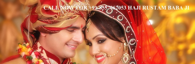 ban-4-1 (-786-),,,InTeRcAsT lOvE mArriAgE +91-7508140969 lOvE bAcK