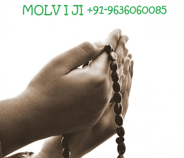 Dua-the-weapon-of-a-believer-600x515 Love Problem +91-9636060085 solution molvi ji uk