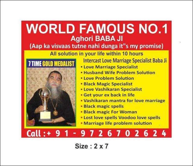 10000000000 Famous Astrologer in Australia +91-9726702624