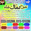 KAmal quresh copy - Picture Box