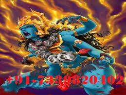 +91-7339820402  BlAck MagiC SpeCialisT AstrologeR in CaNaDa