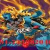 +91-7339820402 -  VaShikarAN Specialist AstR...