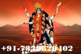 +91-7339820402 LOve PRoblEM SolUTION bAba JI in LUckNOw +91-7339820402
