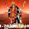 MoHiNi vashikAran MantRA in HindI in DElHI +91-7339820402