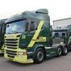 84-BHN-1 - Scania Streamline
