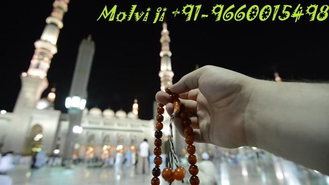 ajmer1 Love Vashikaran Specialist Molvi Baba In Chennai|+09829791419|