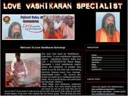 download (8) kamdev vashikaran Mantra +91-9950155702 | for woman