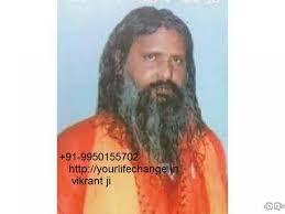 download love vashikaran mantra specialist aghori baba ji +91-9950155702