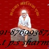 +91-8769938772  ### love problem solution ~~~ canada