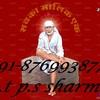88 - +91-8769938772  kill Wife b...