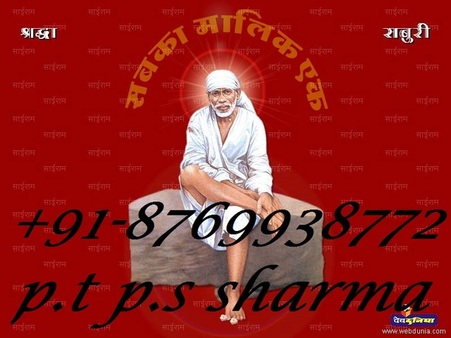 88 +91-8769938772  kill Wife by black magic death spells