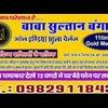 Powerful Mantra+91-9829118458 Kala Jadu Vashikaran Specialist Molvi Ji In Oman