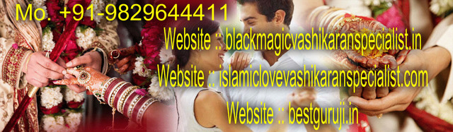 {{{+91-9829644411}}}love problem solution molvi ji Picture Box