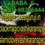 +91-9829644411UK+USA+ love ... - UNITED kingdom【+91-9829644411】ℒℴvℰ-vashikaran specialist m