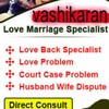 O9829644411husband-wife pro... - O9829644411husban-wife prob...