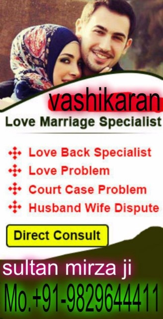 O9829644411husband-wife problem solution molvi ji O9829644411husban-wife problem solution molvi ji