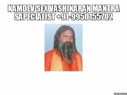 download (5) 09950155702 Love marriage problem solution = VASHIKARAN MANTRA
