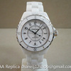 Chanel J12 White Ceramic Au... - Chanel j12 Price