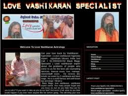 download (8) vashikaran mantra for husband ALL WORLD 09950155702